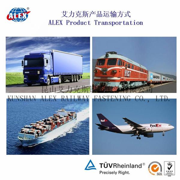 昆山艾力克斯铁路配件有限公司 产品运输